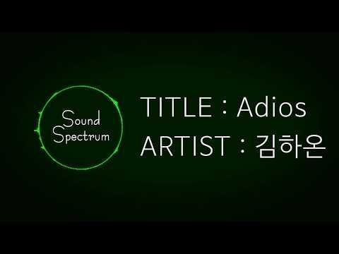 HAON(김하온) - Adios(아디오스)(Prod. BOYCOLD) - [Korean lyrics(가사)][고등래퍼2 Semi Final]
