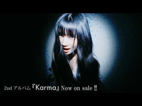 BRATS - New Album 『Karma』全曲 Trailer(30. Sep. Release)