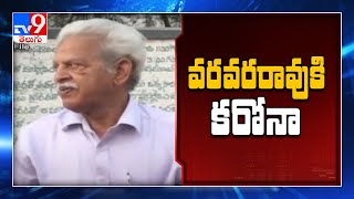 Varavara Rao tests positive for coronavirus..