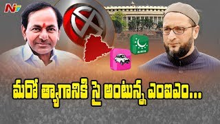 Changed MIM politics after allying with TRS; Off The Recor..