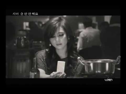 [MV HQ] ZiA (지아) - 술한잔 해요