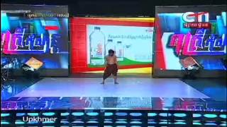Khmer comedy on CTN on 2 Nov 2013 Srul Ma Les ស្រួលម៉េះ By Peak Mi