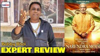 Bobby Bhai EXPERT REVIEW on PM Narendra Modi Movie | Vivek Oberoi | PM Narendra Modi Public Review