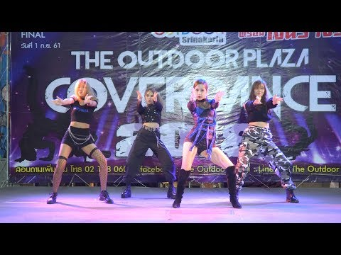 180811 UZI cover BLACKPINK - DDU-DU DDU-DU (뚜두뚜두) @ The Outdoor Plaza (Audition#1)