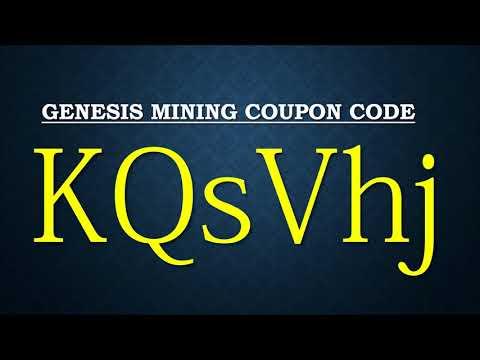 genesis mining coupon codes