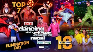 Dancing With the Stars  Nepal | EPISODE 18