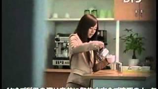 夏川純CM7