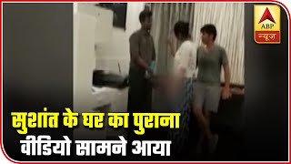 Old Video of Sushant Singh's sister scolding staff goes vi..