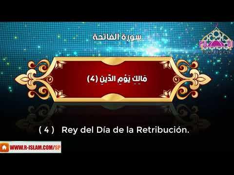Al Faatiha - Abdel Ghani Navio