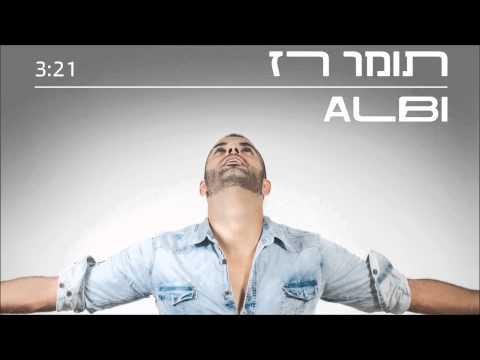 ALBI תומר רז  להיט 2014