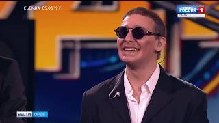 Омич Павел Крюков одержал победу в музыкально-пародийном шоу «Один в один»