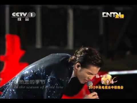 【友情篇】歌舞《海芋戀 》蕭敬騰 2012央視中秋晚會LIVE