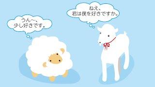 20 bài hội thoại tiếng Nhật thông dụng sử dụng hằng ngày Nihongo No Kaiwa Kouai