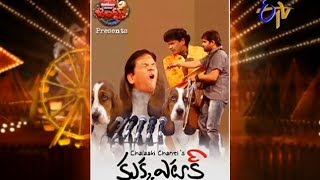 Jabardasth Show January  30th  2014