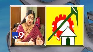 TDP Hatao - AP Bachao- Actress Kavitha loses cool in Mukha..