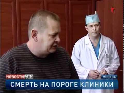 DEATH СМЕРТЬ Максим Головизнин (ТК Звезда)