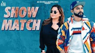 Video Show Match - R Gifty - Gurlej Akhtar
