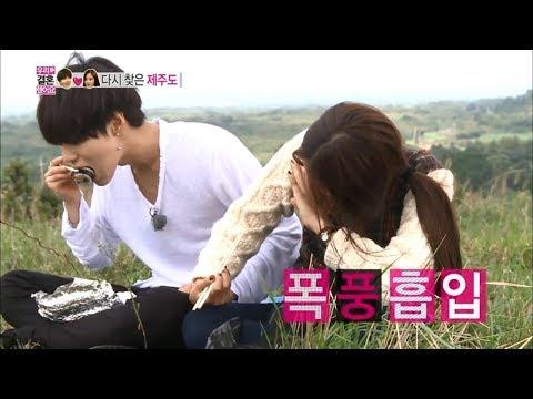 We Got Married, Tae-min, Na-eun (32) #04, 태민-손나은(32) 20131123