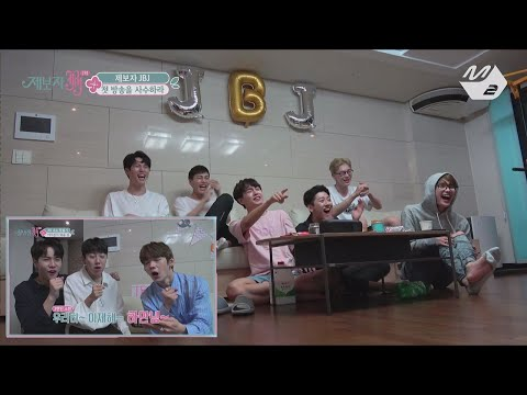 [JustBeJoyful JBJ] #1 JBJ React to the first episode of their Reality Show  Ep.2