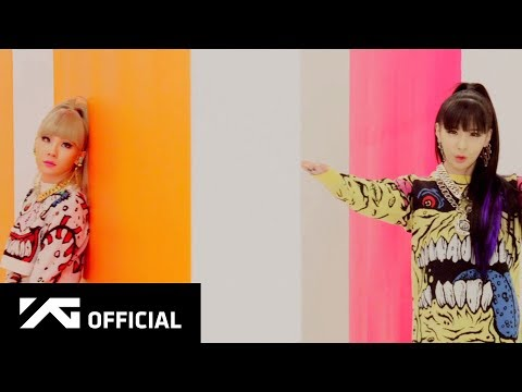 2NE1 - 너 아님 안돼 (GOTTA BE YOU) M/V