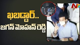 TDP MP Rammohan Naidu warns CM Jagan over Atchannaidu arre..