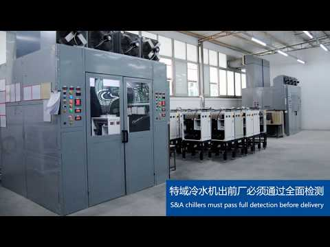 S&A water cooling system CWFL-1500 for IPG 1500W fiber laser