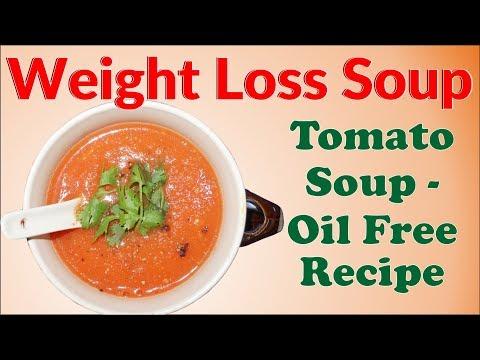 Weight Loss Tomato Soup Recipe | ????? ??? ????? ?? ???? ????