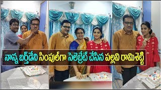 Popular TV Actress Pallavi Ramisetty Celebrating His Fathe..