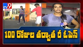 Happy to resume gym after a long time, says PV Sindhu..