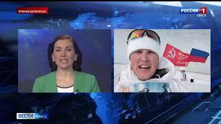 Участники большого патриотического марш-броска продолжают свой путь на лыжах