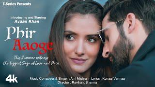 Phir Aaoge – Ami Mishra Video HD