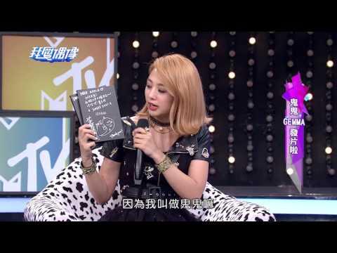 鬼鬼吳映潔(오영결)來啦!「鬼澤夫婦」再重逢 但她最愛的卻不是玉澤演?