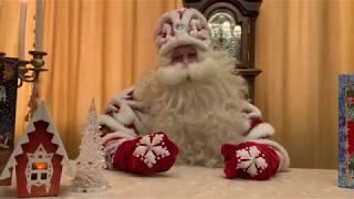 К акции ГТРК «Иртыш» #сидимдома присоединился и главный Омский Дед Мороз