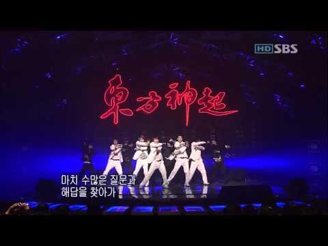 Rising Sun - DBSK inkigayo 20051016