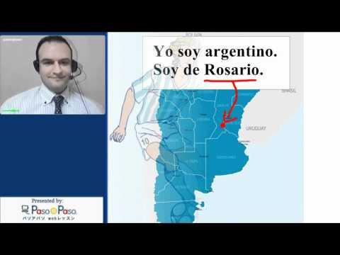 Spanish Web Lesson