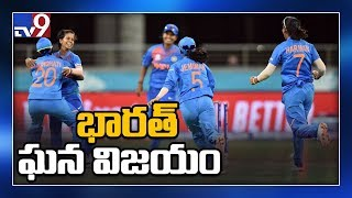India beat Australia by 17 runs: Women's T20 World Cup ope..