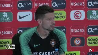 البرتغال تستعد لمواجهة المغرب وقلق إسباني .. !     -
