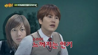 """규현(Kyu Hyun)이 밝히는 정색왕 희철(Kim Hee Chul)의 탄생 비화! """"그거 제 건데요"""" (정색) 아는 형님(Knowing bros) 47회"""