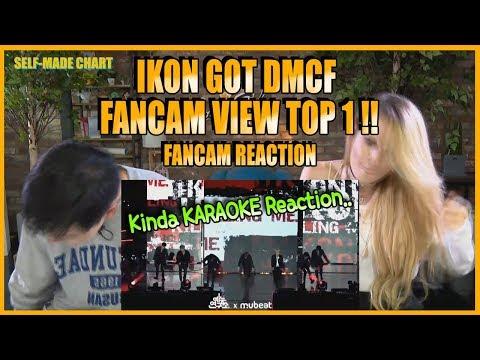 [SectionTV KPOP] IKON FANCAM REACTION! IS IT KARAOKE??