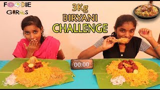 3KG Biryani Eating Challenge | Foodie Girls | Food Competition Tamil
