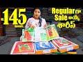 మా దగ్గర regular గా sale అయ్యే sarees దొరుకుతాయి Daily Wear Sarees at Rs145 Wholesale only Courier👍