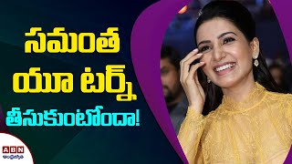Samantha Akkineni ready with plan B at career peak..