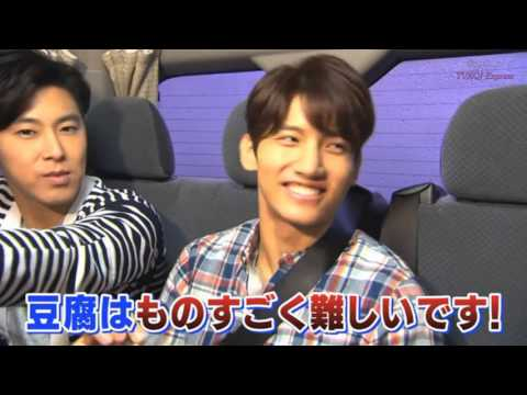 TVXQ - The Gold Mission #13 (Eng Sub)