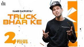 Truck Bhar Ke – Kambi Rajpuriya