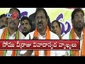 BJP MLC Somu Veerraju Criticizes TDP and CM Chandrababu