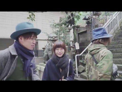 Shiggy Jr.の世界ふしぎ〜発見! ダイジェストvol.1