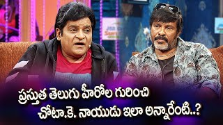 Cameraman Chota K Naidu Comments on Tollywood..