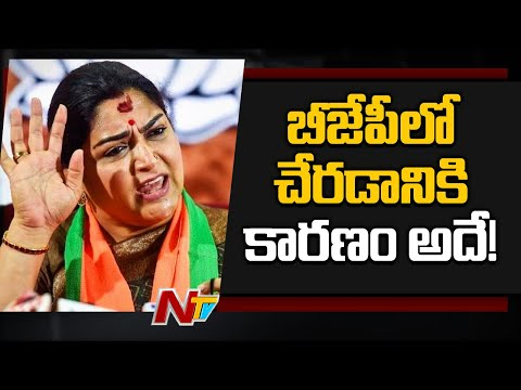 Interview: Actress Khushbu reveals reason for joining BJP