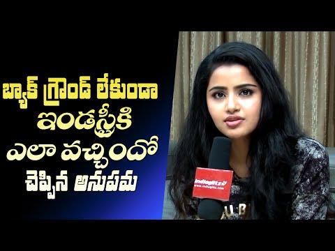 Heroine Anupama Parameswaran about falling in love in real life