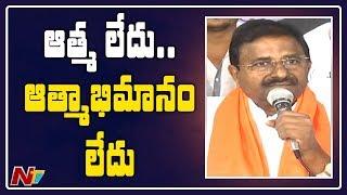 No Self Respect for CM Chandrababu : BJP Somu..